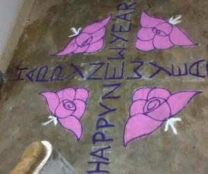 Rangoli: HAPPY NEW YEAR-2015