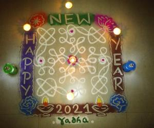 2021Margazhi Kolams 17Day