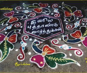 Rangoli: Rev's flower peacock for tamil puthandu.