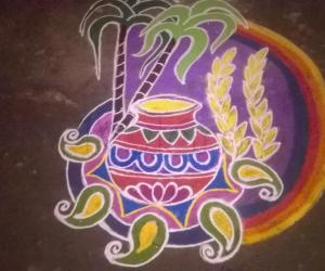 Rangoli: happy pongal