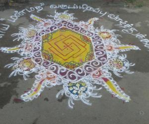 tamil new year kolam