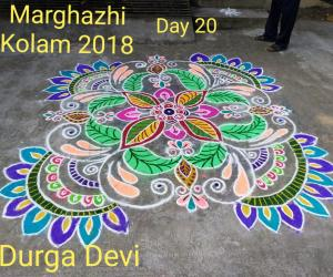 Marghazhi Kolam 2018 Day 20