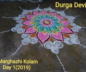Marghazhi Kolam 2019 Day 1 by DD