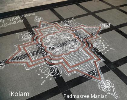 Rangoli: Tamil new year kolam