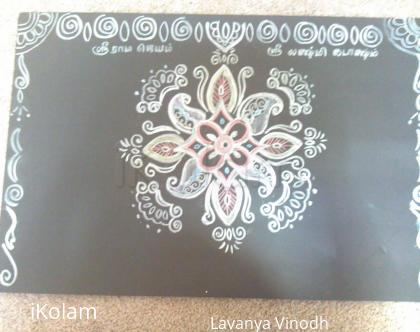 Rangoli: A Simple rangoli design for navratri