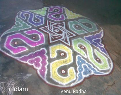 Rangoli: 'S' Colour Kolam