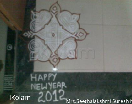 Rangoli: 2012 new year kolam