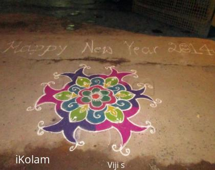 Rangoli: my new year rangoli