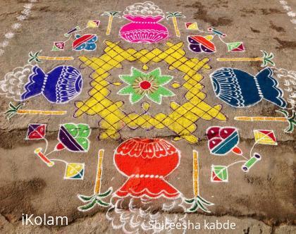 Rangoli: Pongal 2014 rangoli