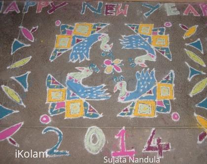 Rangoli: HAPPY NEW YEAR 2014