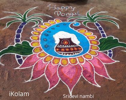 Rangoli: Happy Pongal