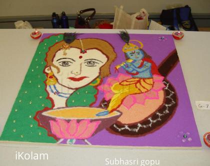 Rangoli: Meera-Krishna