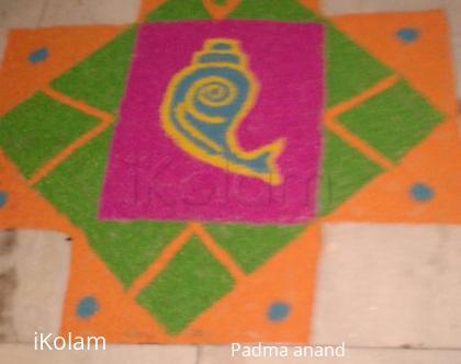 Rangoli: diwali alpana