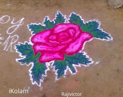 Rangoli: pink rose