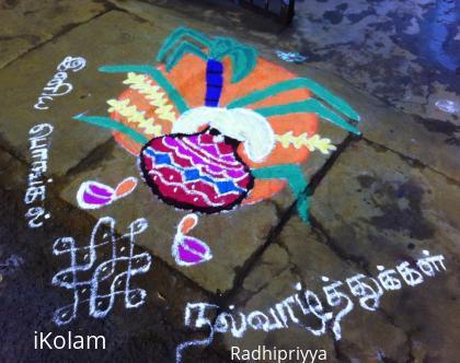 Rangoli: My Pongal rangoli