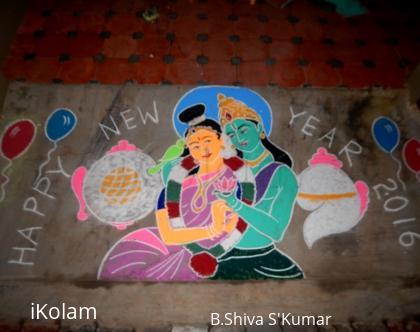 Rangoli: Thirumal Andal