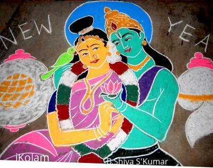 Rangoli: Thirumal Andal New Year 2015