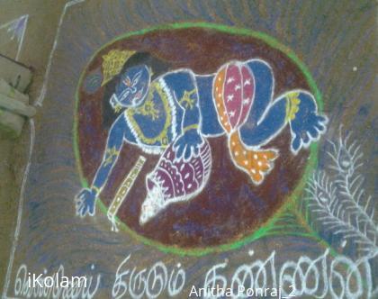 Rangoli: VENNAI THIRUDUM MAYAKANNAN...