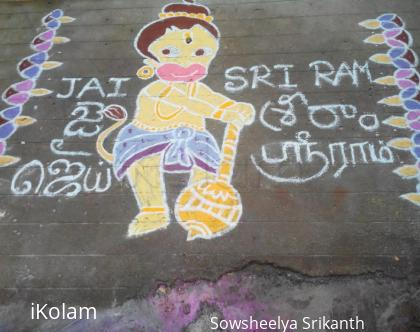 Rangoli: Jai Hanuman