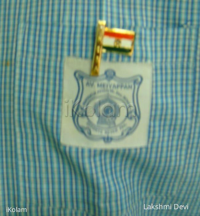 Rangoli: Indian flag