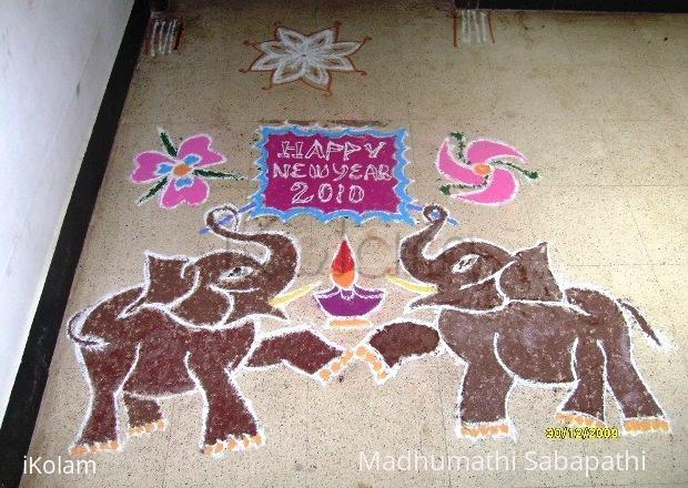 Rangoli: Happy New Year kolam