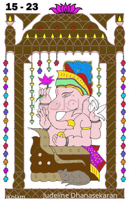 Rangoli: Ganesh Chaturthi