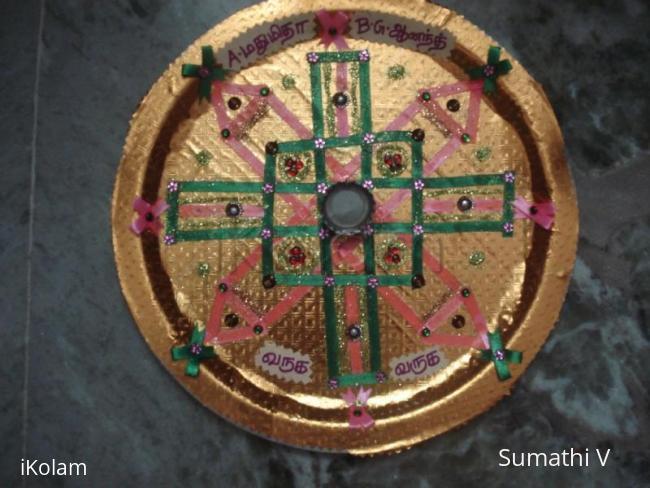 Rangoli: Satin ribbon Plate
