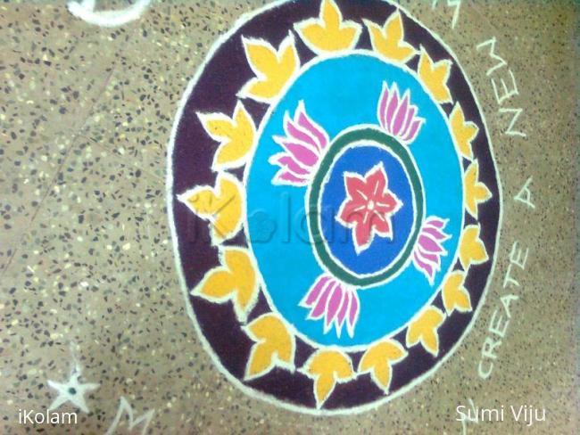 Rangoli: my friends asha and mari made this fantastic kolam