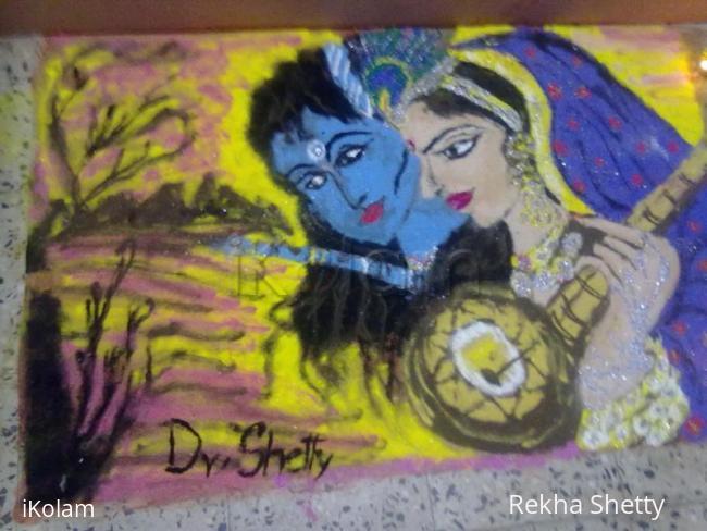 Rangoli: Radha -krishna