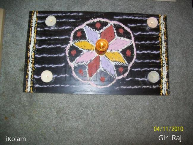 Rangoli: rangoli for Diwali contest