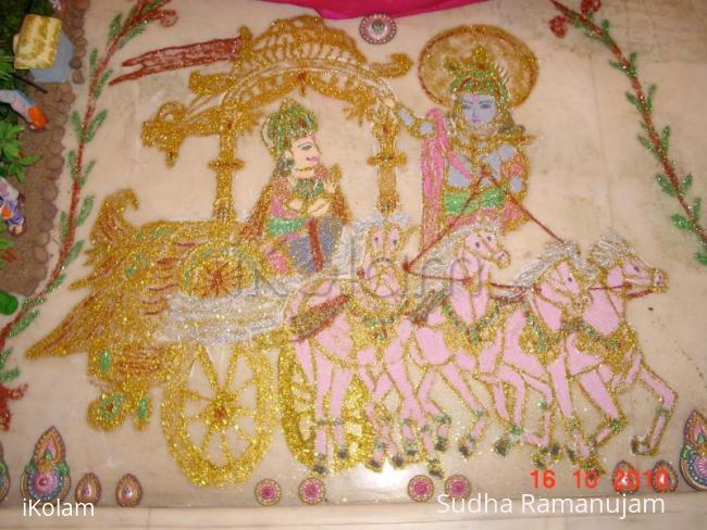 Rangoli: Gita Upadesam