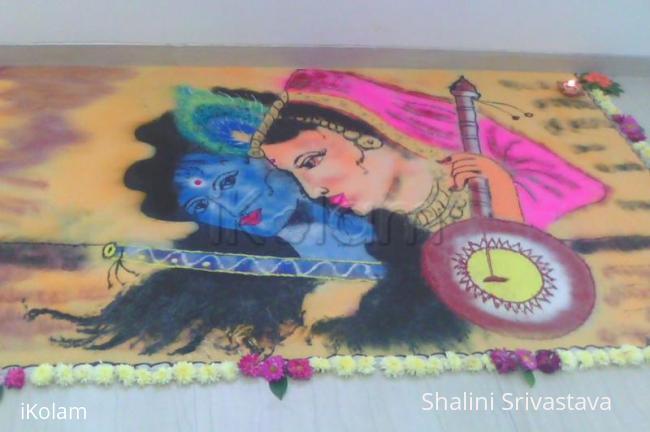 Rangoli: Radha Krishna