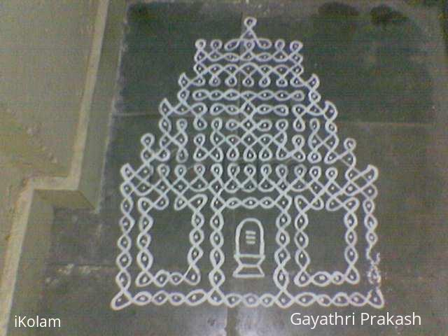 Rangoli: Maa kolam put during Thiruvathirai