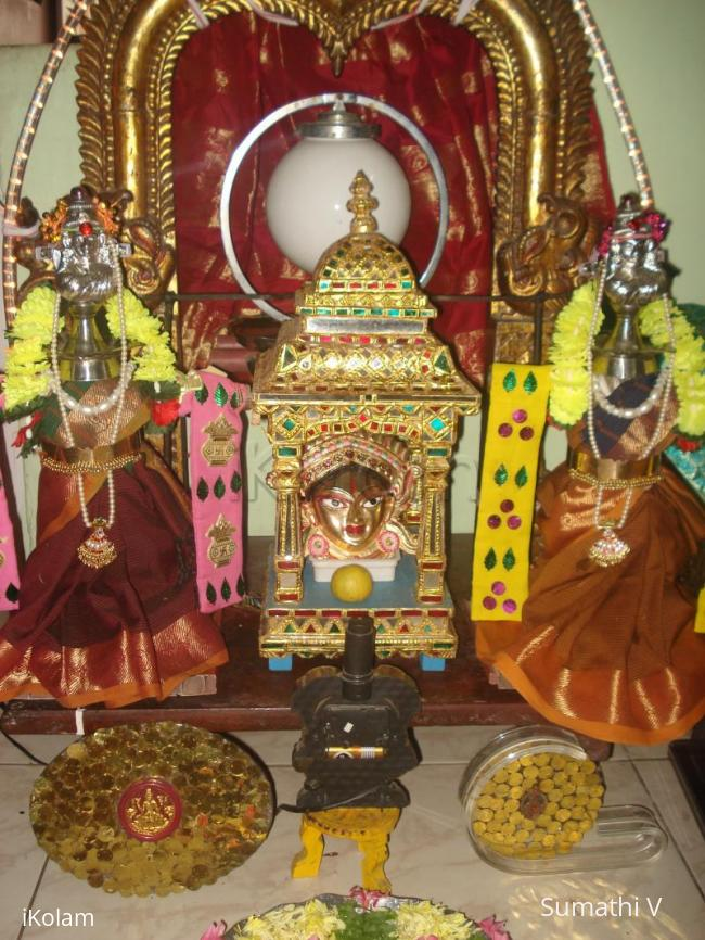 Rangoli: Navarathri Decoration