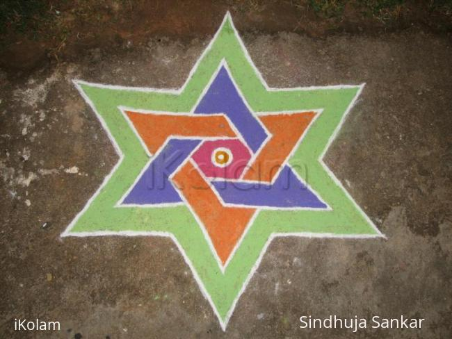 Rangoli: Star Marghazhi