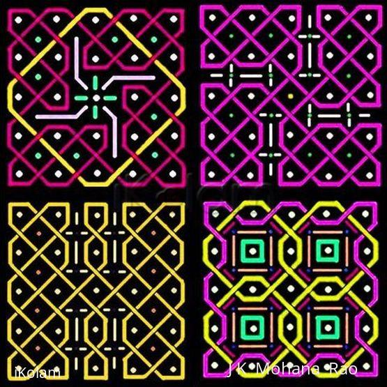 Rangoli: Four patterns with 5x5 dots