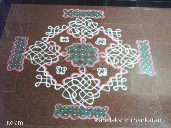 Rangoli: Kolam for Suba