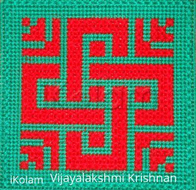Rangoli: E.Kolam