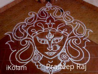 Rangoli:  navarathri -durga