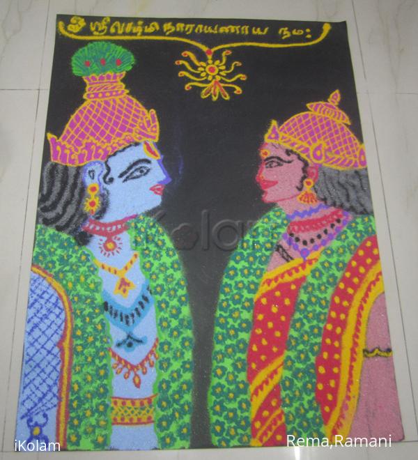 Rangoli: Sri Lakshmi Narayanan kolam