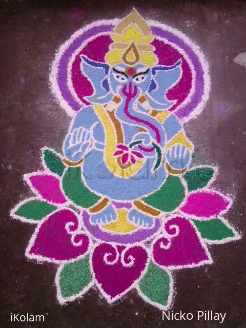 Rangoli: Sri Ganesha Kolam