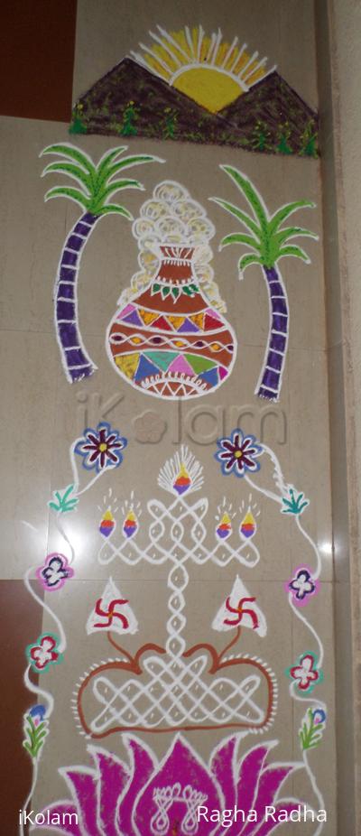 Rangoli: Sunrise Pongal rangoli
