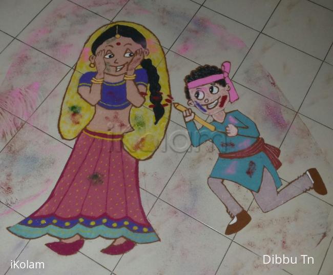 Rangoli: Happy Holi Kolam