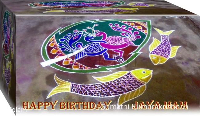 Rangoli: HAPPY BIRTHDAY JAYA MAM