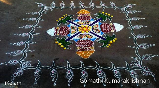 Rangoli: Happy Pongal 2014