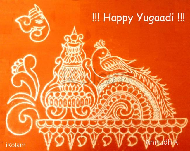 Rangoli: Happy Yugaadi - 2016