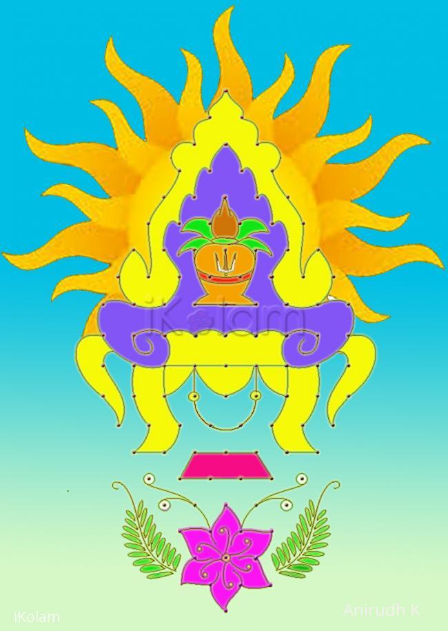 Rangoli: Shri Rama Throne