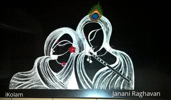 Rangoli: 2017-AashaaDa Ekadhashi