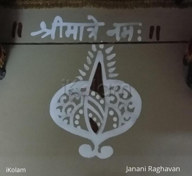 Rangoli: 2017-Kartigai Deepam-1-3