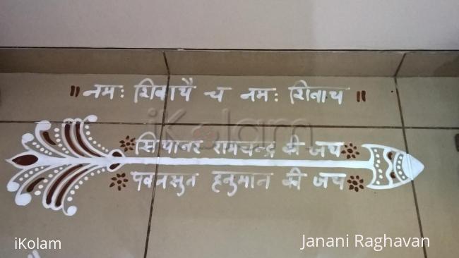 Rangoli: 2017-Shri Rama Navami-1-2